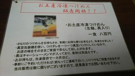 20190629_omiyage