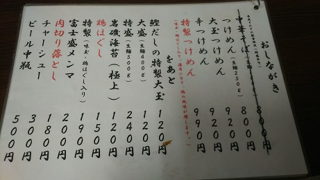 20190629_oshinagaki