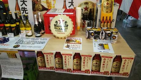 20190722_beer