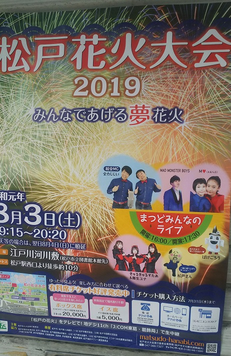 20190804_poster