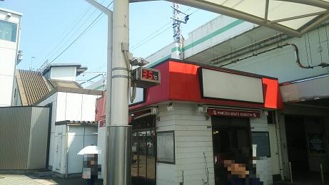 20190809_ondokei