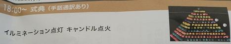 20190809_shikiten_prg