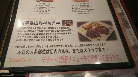 20190816_tankakugyuu_3