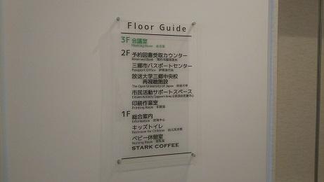 20190818_floor_guide