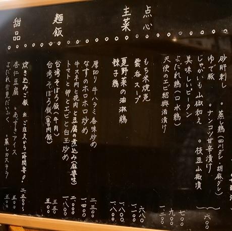 20190828_menu_2