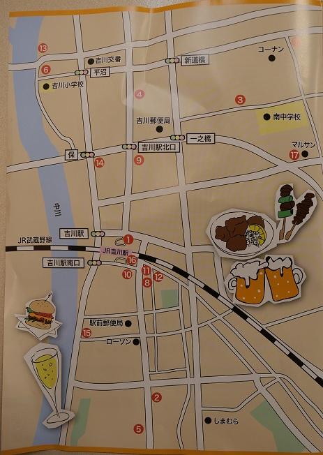 20190830_map