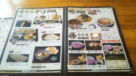20190831_menu_1