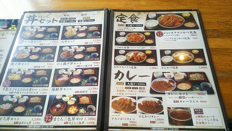 20190831_menu_2