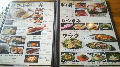 20190831_menu_3