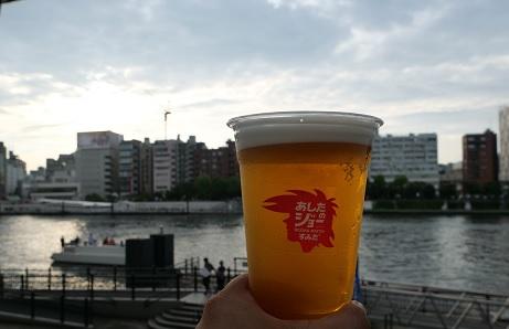 20190903_beer