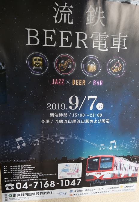 20190909_poster