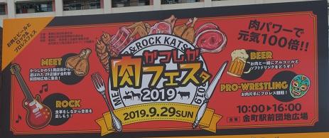 20190930_kanban
