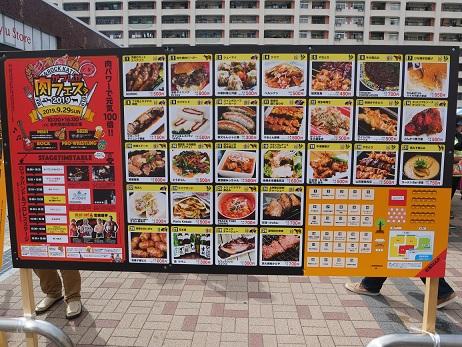 20190930_menu_list_1