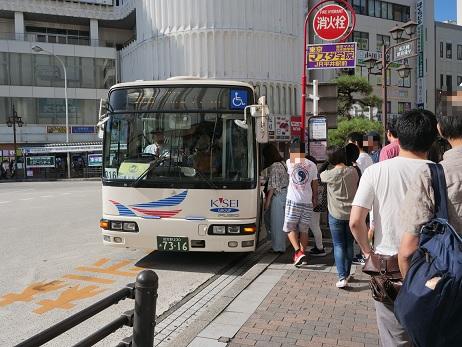 20191006_bus