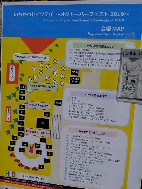 20191006_map