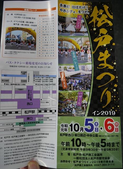 20191009_panf