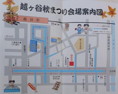 20191015_map