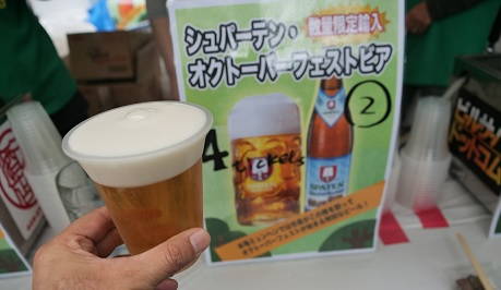 20191017_beer_1
