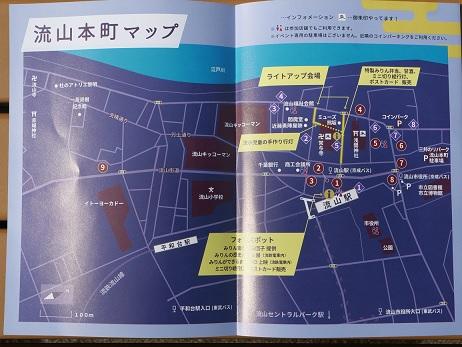20191029_map