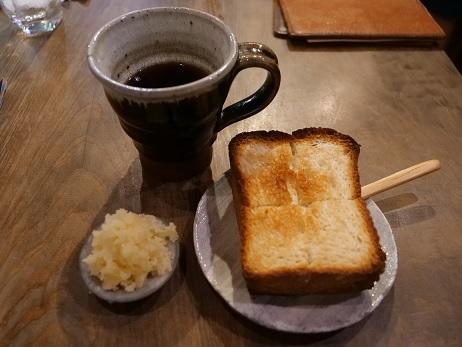 20191029_toast