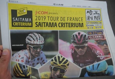 20191030_news_paper