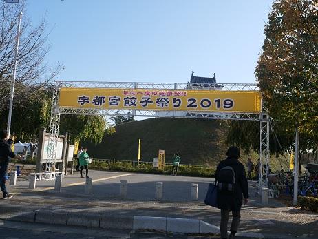 20191103_gate