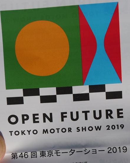 20191109_logo