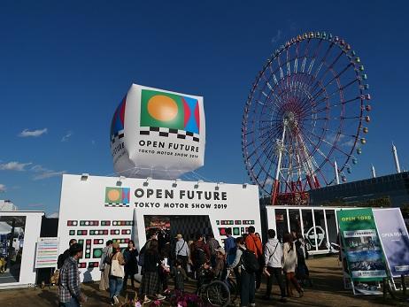 20191109_open_future