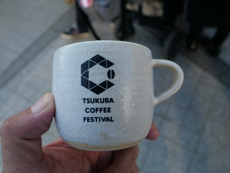 20191110_cup_1