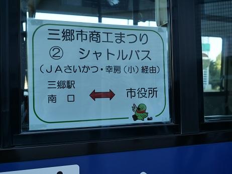 20191117_bus_2