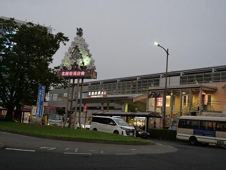 20191123_ekimae