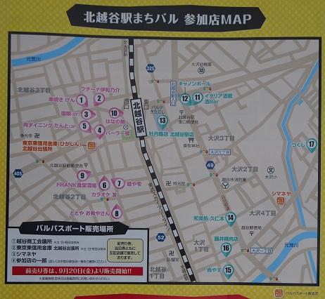 20191123_map