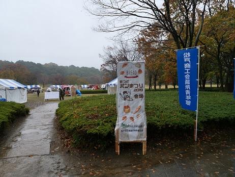 20191124_pan_matsuri_2