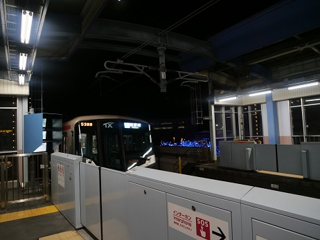 20191206_train_1