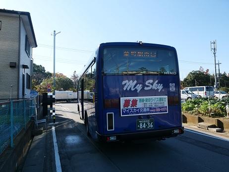 20191209_bus