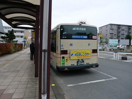20191210_seibu_bus_1