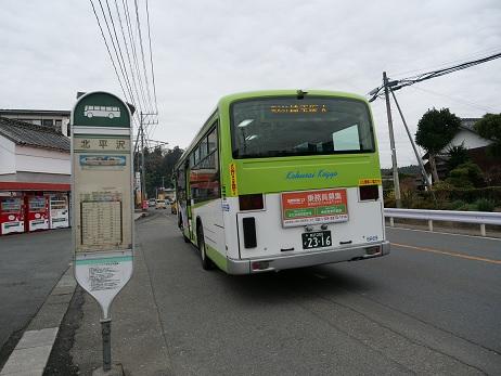 20191211_bus