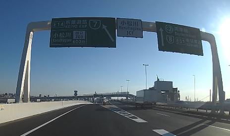 20191218_road_01