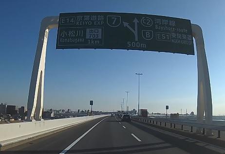 20191218_road_04