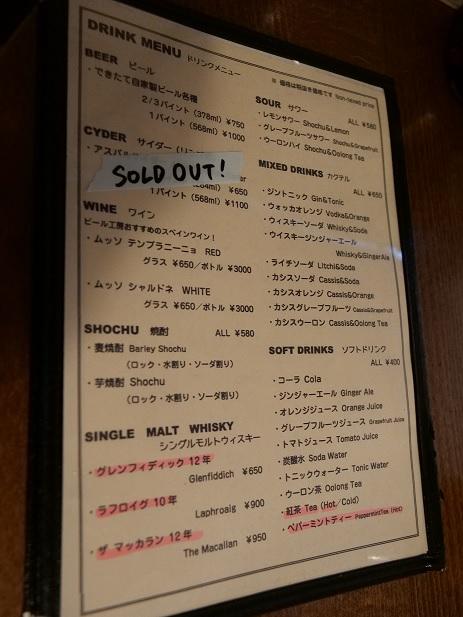 20191221_drink_menu