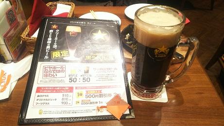 20191224_beer