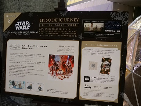20191226_episode_journey