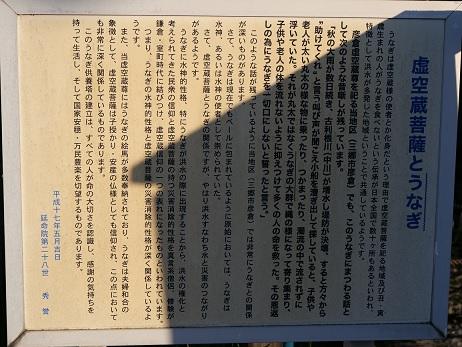 20200103_kuyou_info_2