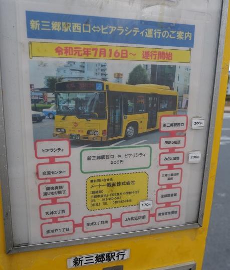 20200105_keiro