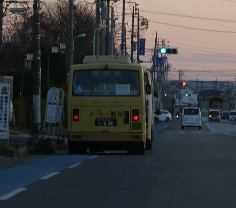 20200105_meto_bus