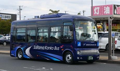 20200106_bus_07