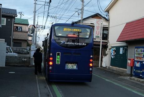 20200106_bus_09