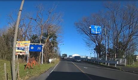 20200110_road_06
