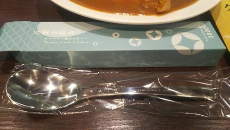 20200119_spoon_1