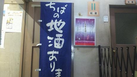20200121_annaijyo_4